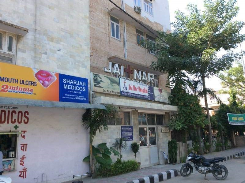 Jai Nar Hospital - Meera Bagh - Delhi Image