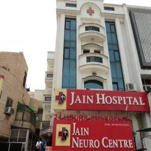 Jain Hospital - Delhi Image