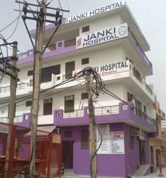 Janaki Hospital - Najafgarh - Delhi Image
