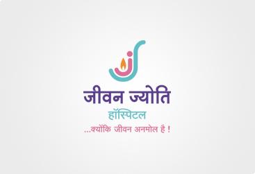 Jeevan Jyoti Clinic & Hospital - Dilshad Garden - Delhi Image