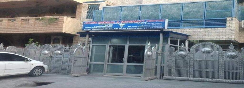 Jhamb Medical And Maternity Centre - Shalimar Bagh - Delhi Image
