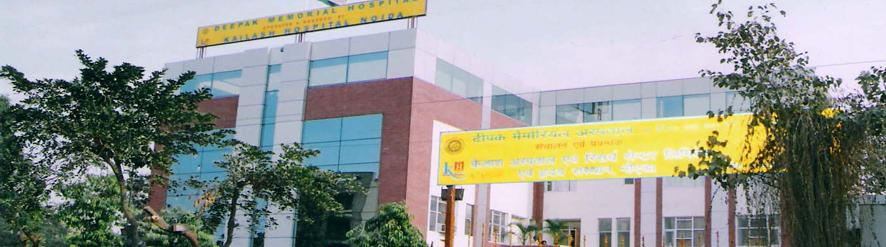 Kailash Deepak Memorial Hospital - Karkardooma - Delhi Image