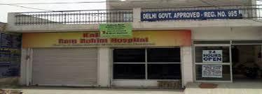 Kailash Ram Raheem Hospital - Najafgarh - Delhi Image