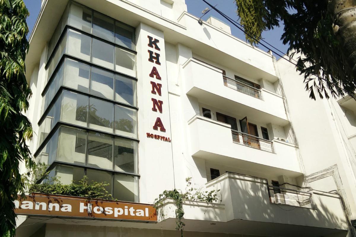 Khanna Hospital - Janak Puri - Delhi Image