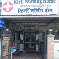 Kirti Nursing Home - Delhi Image