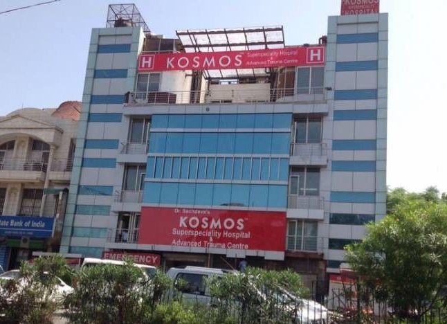 Kosmos Hospital - Anand Vihar - Delhi Image