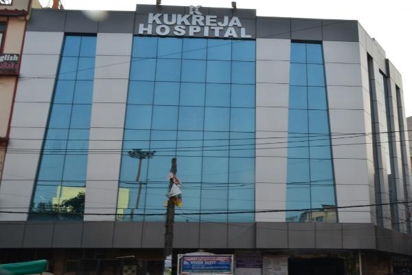 Kukreja Hospital - Mayur Vihar Phase I - Delhi Image