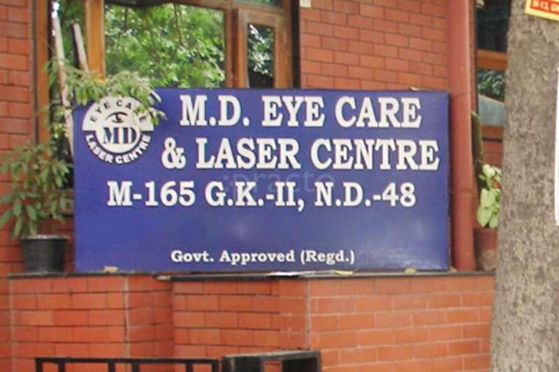 M D Eye Care & Laser Centre - Greater Kailash Part 2 - Delhi Image