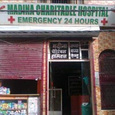 Madina Charitable Hospital - Dayalpur - Delhi Image