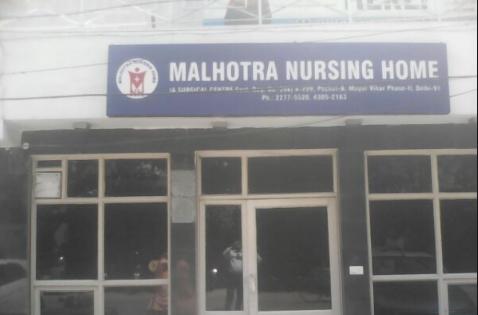 Malhotra Nursing Home - Mayur Vihar Phase 2 - Delhi Image