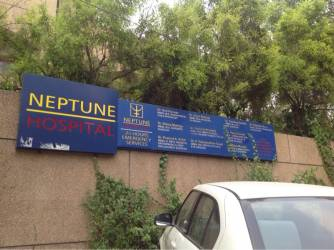 Neptune Hospital - Malviya Nagar - Delhi Image