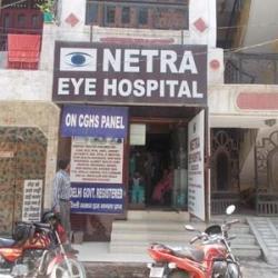 Netra Eye Hospital - Uttam Nagar - Delhi Image