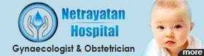 Netrayatan Eye & IVF Hospital - Greater Kailash Part 2 - Delhi Image
