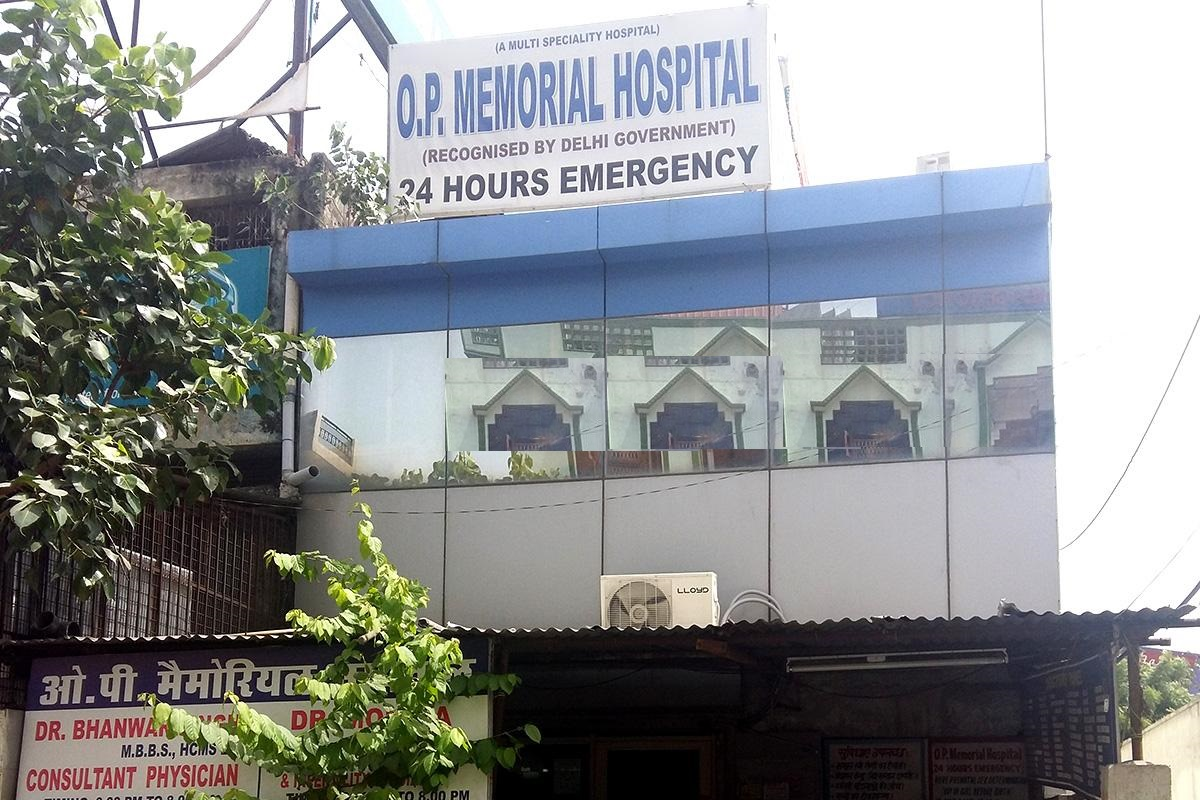 O.P Memorial Hospital - Rohini - Delhi Image