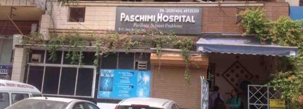 Paschimi Hospital - Shakurpur - Delhi Image