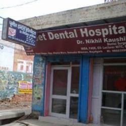 Puneet Dental Hospital - Najafgarh - Delhi Image
