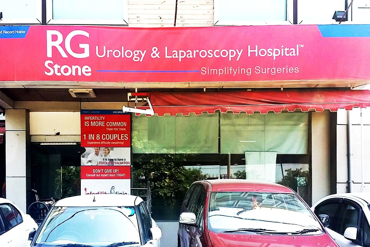 RG Stone Urology & Laparoscopy Hospital - Pitampura - Delhi Image