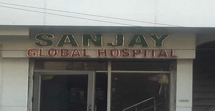 Sanjay Global Hospital - Jahangirpuri - Delhi Image