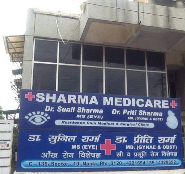 Sharma Medicare Hospital - Greater Noida Image