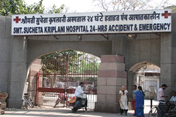 Smt Sucheta Kriplani Hospital - Connaught Place - Delhi Image