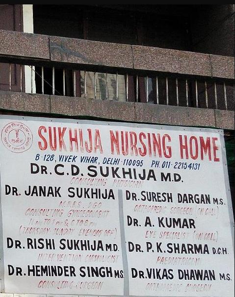 Sukhija Nursing Home - Vivek Vihar - Delhi Image