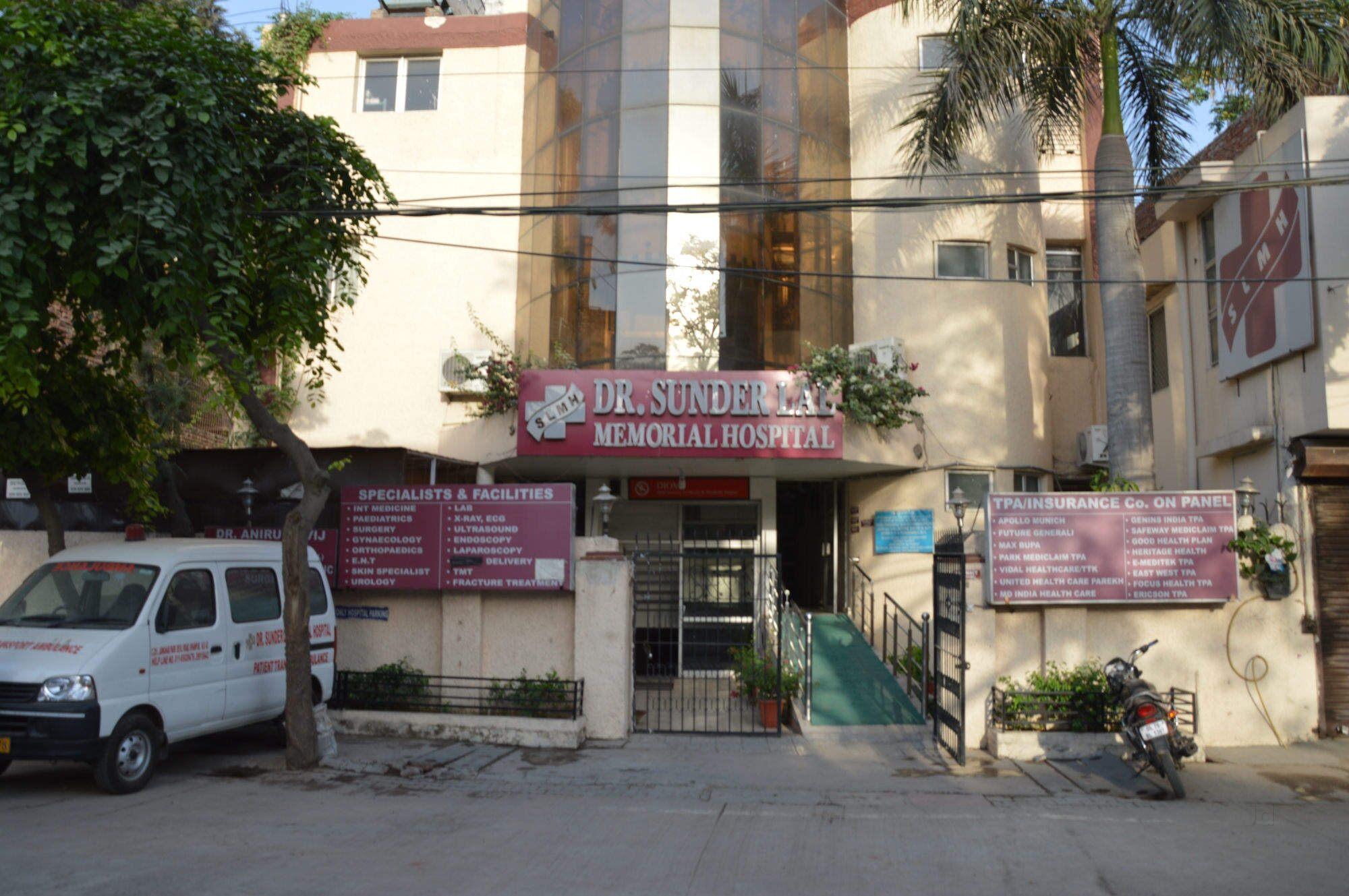 Sunder Lal Memorial Hospital - Dilshad Garden - Delhi Image