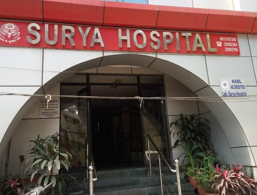 Surya Hospital - Krishna Nagar - Delhi Image