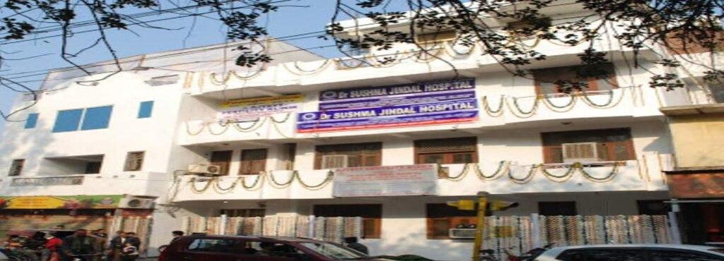 Sushma Jindal Hospital - Dilshad Garden - Delhi Image