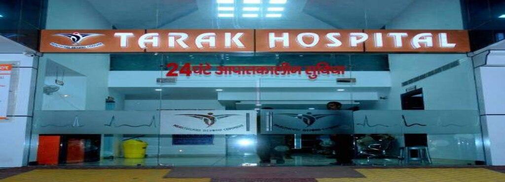 Tarak Hospitals - Uttam Nagar - Delhi Image