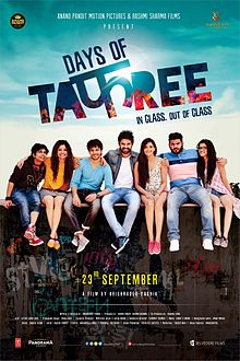 Remake Of Gujarati Film Chhello Divas Days Of Tafree