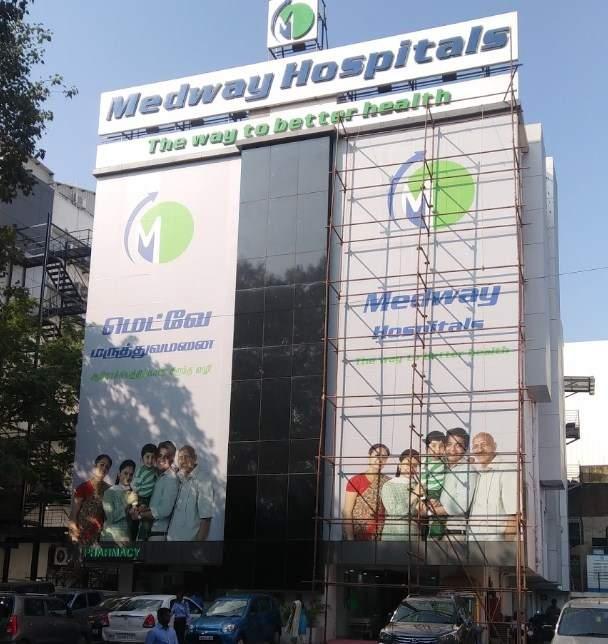 Medway Hospital - Kodambakkam - Chennai Image