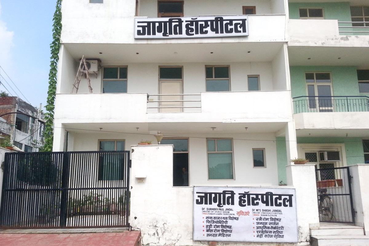 Jagriti Hospital - Sector 37 - Faridabad Image