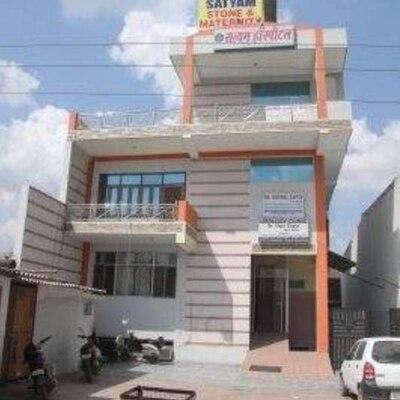 Satyam Hospital - Faridabad NIT - Faridabad Image