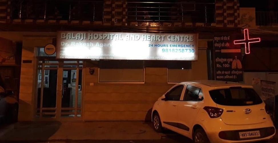 Shree Balaji Hospital & Heart Centre - Sector 29 - Faridabad Image