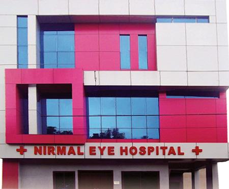 Nirmal Eye Hospital - Pipliyahana - Indore Image