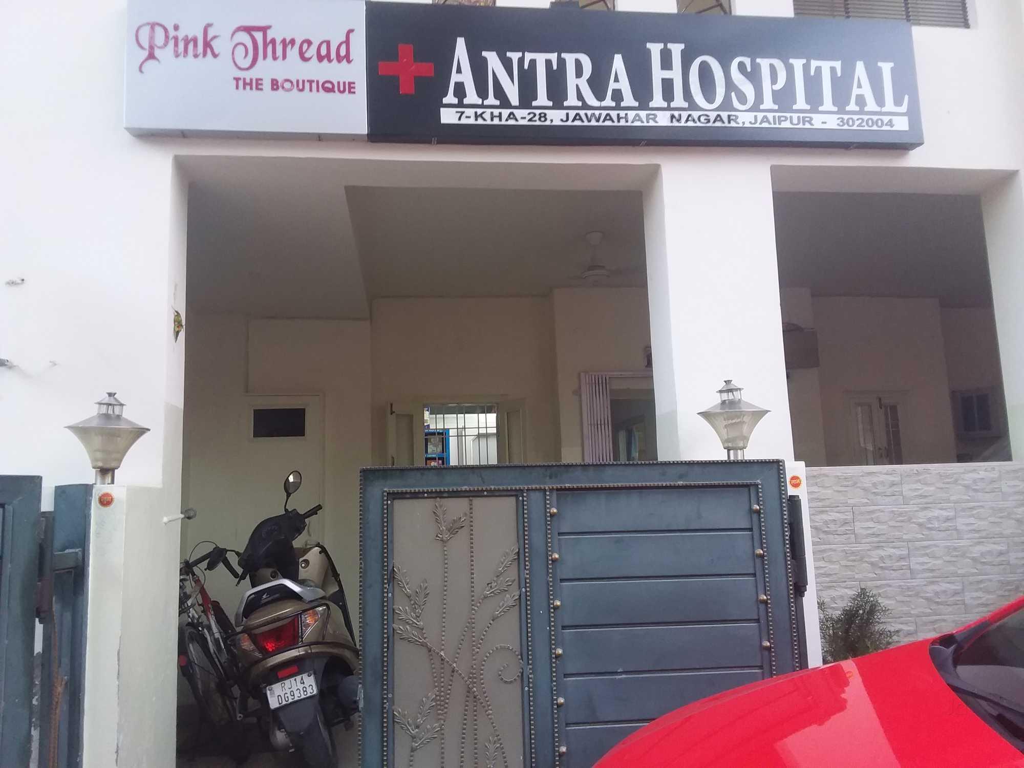 Antra Hospital - Jawahar Nagar - Jaipur Image