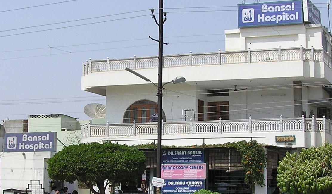 Bansal Hospital - Shyam Nagar - Jaipur Image