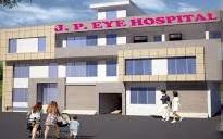 J. P. Eye Hospital - Lal Kothi - Jaipur Image