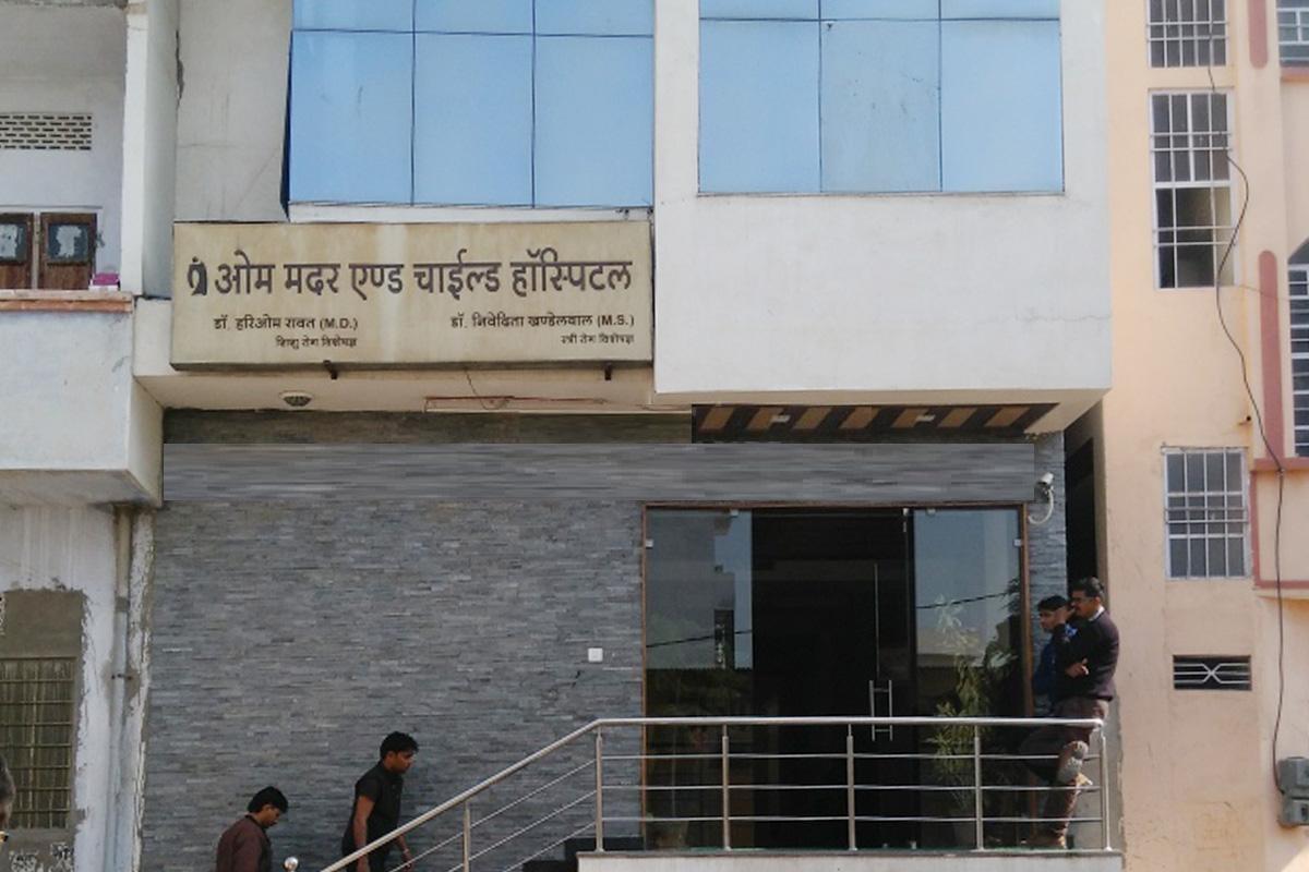 Om Mother N Child Hospital - Murlipura - Jaipur Image