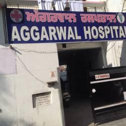 Aggarwal Hospital - Tagore Nagar - Ludhiana Image
