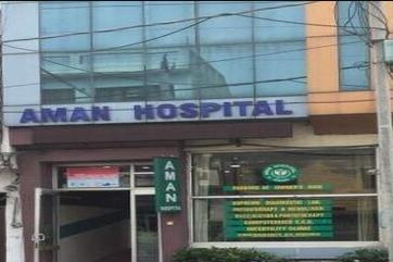 Aman Hospital - Akash Nagar - Ludhiana Image