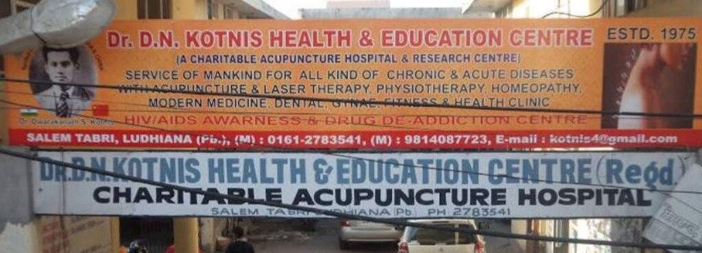 Dr Kotnis Acupuncture Hospital - Salem tabri - Ludhiana Image