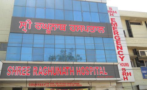 Shree Raghunath Hospital - Aggar Nagar - Ludhiana Image