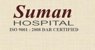 Suman Hospital - Model Town - Ludhiana Image