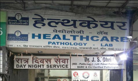 Healthcare Pathology - Sion - Mumbai Image
