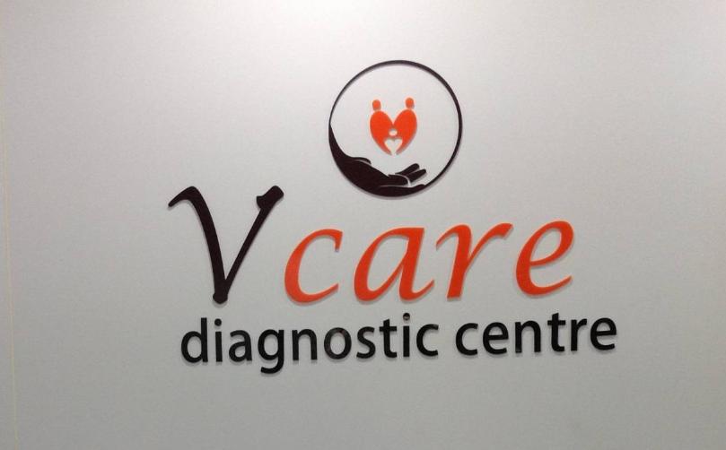 V Care Diagnostics - Goregaon West - Mumbai Image