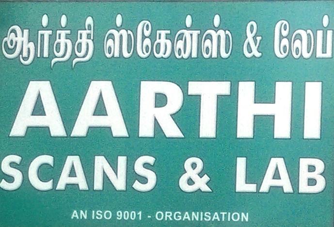 Aarthi Scans & Speciality Labs - Tondiarpet - Chennai Image