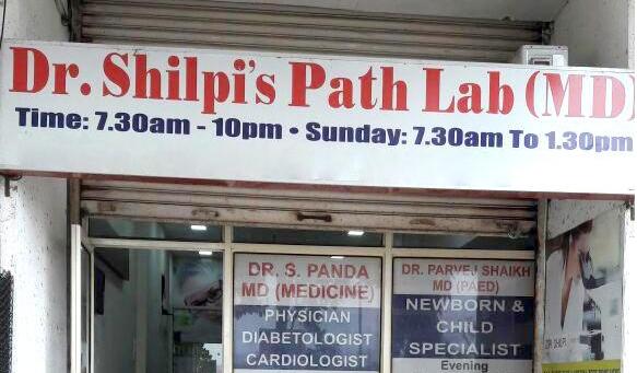Dr.Shilpis Path Lab - Kharghar - Navi Mumbai Image