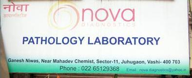 Nova Diagnostic Centre - Vashi - Navi Mumbai Image