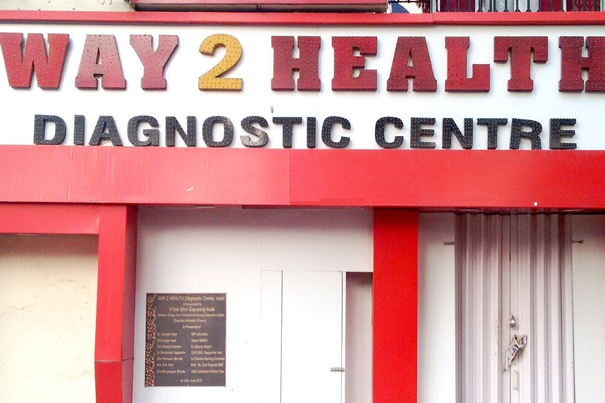 Way2Health Diagnostics - Vashi - Navi Mumbai Image